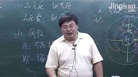 101【高考复习】常见天气系统2