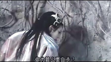 星爷经典之  大话西游之月光宝盒(二)