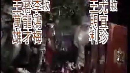 【唐太宗李世民】片尾曲