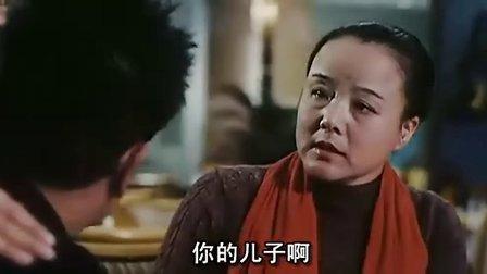 《艳尸降》陈明真,黄一飞(国语)