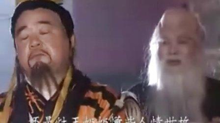 人间灶王(范冰冰)23