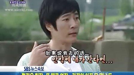 090816 家族诞生60期 崔秀钟,李孝利,金钟国中字版