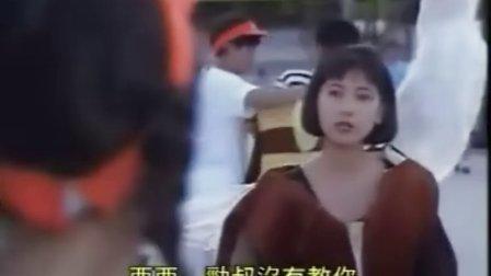 淘气双子星01
