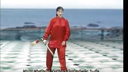 吴阿敏42式太极剑8 (28-32)式