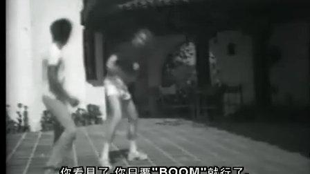 李小龙 截拳道