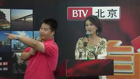 BTV北京路传奇发布会-王茜讲天津北京路的故事