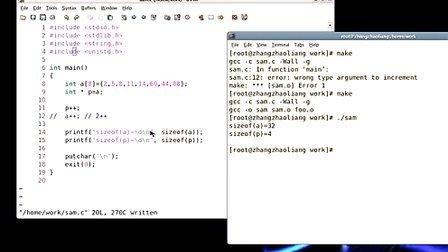 C编程之数组和指针--华清远见C语言培训视频教程