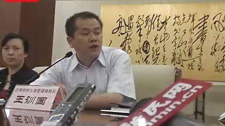 """长宁区副区长称""""虹桥新区""""尚属专家构想 暂不调整行政区域"""