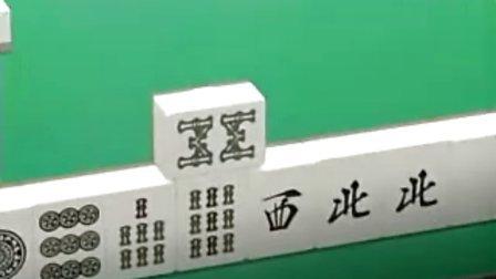 斗牌传说06