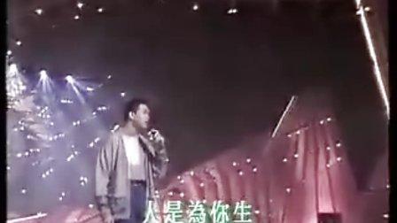 【視訊】TVB劇集『老友鬼鬼』粵語主題曲『我是情癡』(溫兆倫 原唱;擷自∶1992年慈善仁濟星輝夜)