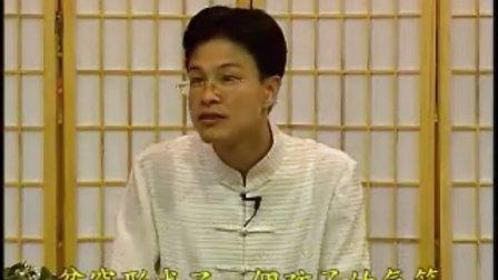 蔡礼旭老师-幸福人生讲座(第4梯次) -23