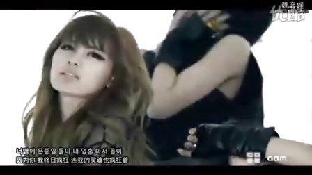 [MV]T-ara.因你而疯[双语字幕]