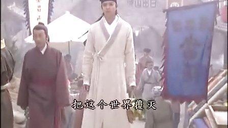 倩女幽魂-第38集