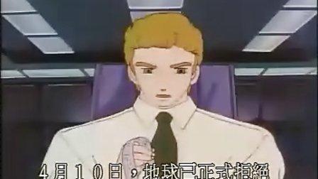 超兽机神断空我02
