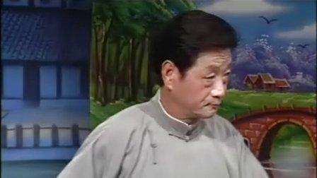 长篇绍兴莲花落:玉蜻蜓(十)