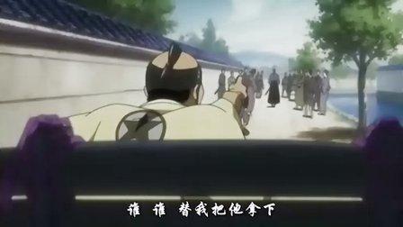 混沌武士01