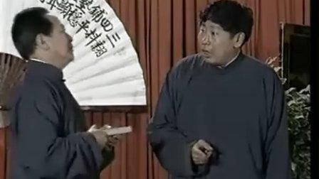 56.讲四书 马敬伯 黄族民
