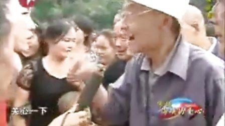 东方卫视:六大卫视联手赈灾晚会——四川各界捐赠