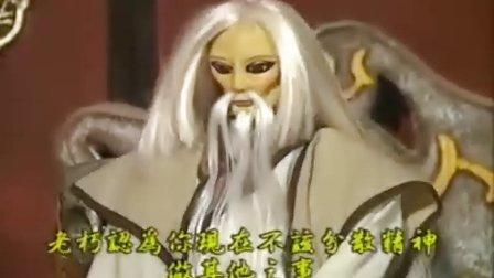 霹雳英雄榜之江湖血路05