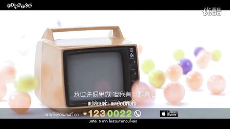 [FirstCS][星月争爸MV2][泰语中字]