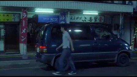 *eCneT*™《船》 主演:妻夫木聰,河正宇 Disc1/2簡化字幕,日韓配音