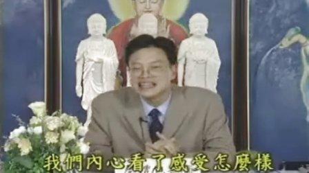 蔡礼旭老师《如何做一个真正如法的好人》-08