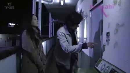 时效警察 01