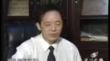 荣志强论述:中医治疗心动过缓