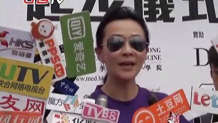 刘嘉玲大方面对被绑架事件