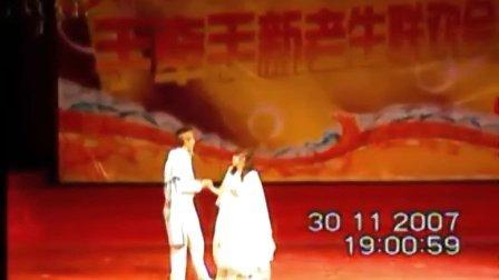 《白雪公主》 雷人又搞笑,大庆师范学院中文系