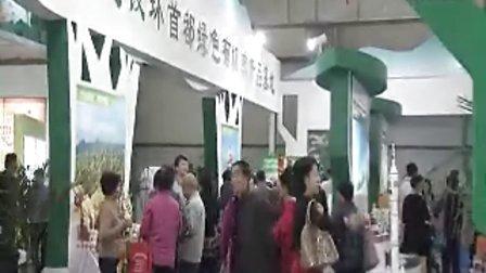 第17届中国(廊坊)农交会见闻