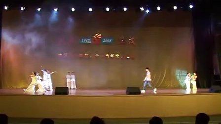 塘厦中学61周年校庆视频