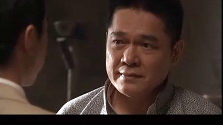 大型抗战电视连续剧延安锄奸02