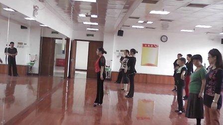 拉丁舞初级班教学