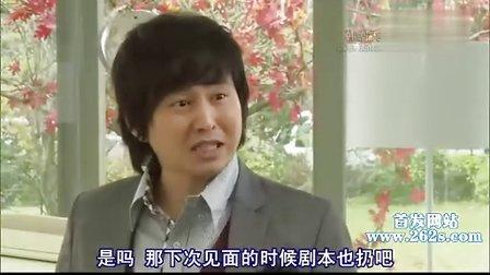韩国偶像连续剧 【秘密花园】01.rmvb