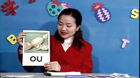 学汉语拼音13