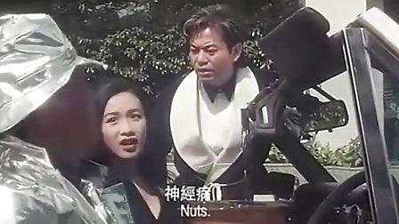 运财至叻星  粤语