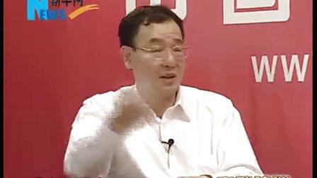 新华网高端访谈新《邮政法》
