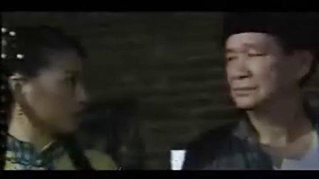 香港电影【笑太极】B.