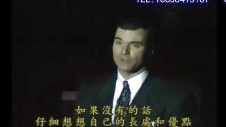 马修史维催眠式销售课程第二集.3gp 杨涛鸣  陈安之