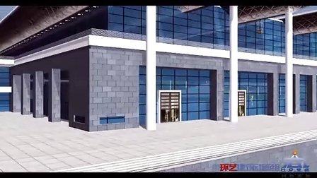 南宁国际会展中心建筑动画(广西民族大学)