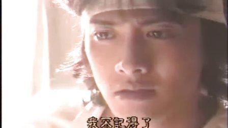 [世界奇妙物語]1999 秋之特別篇(下)