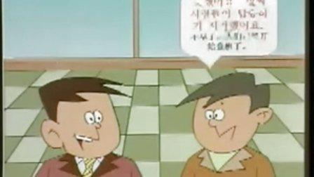 学习初级韩国语