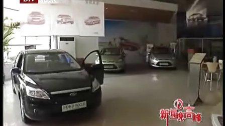 """质检总局:长安福特召回""""嘉年华""""福克斯等4款车补充召回万余辆"""