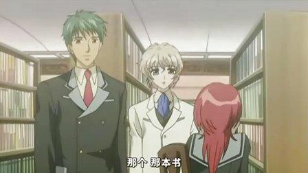 【sola上传】金色琴弦11