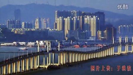 中国自然风光