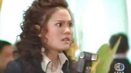 Prajun San Kol 狡黠的月亮 清晰版中字01修正