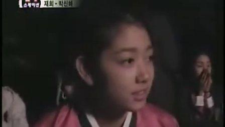[PSHcn]朴信惠.061000.故乡的传说.拍摄花絮