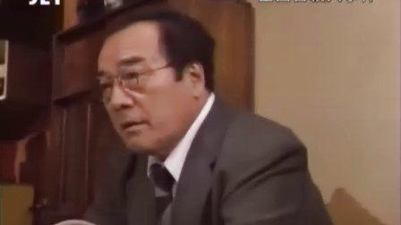JET推理剧场-山百合人