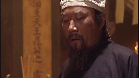 电视剧【水浒传】第31集